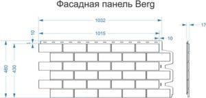 Фасадная панель Docker Berg Braunberg Коричневый