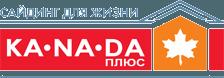 Сайдинг Альта Профиль Kanada Плюс Премиум Кирпичный