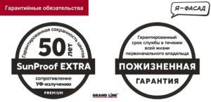 Фасадная панель GrandLine Я-Фасад Крымский сланец Янтарный