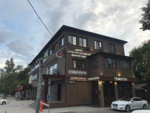 Сайдинг цокольный Альта-Профиль Гранит Балканский