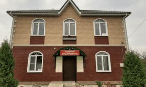 Фасадная панель Ю-Пласт Стоун-Хаус Кирпич Красный