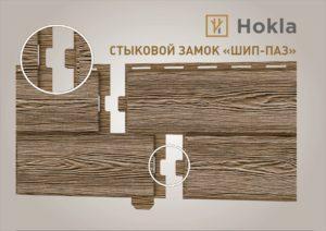 Фасадная панель Ю-пласт Хокла Винтаж Солома