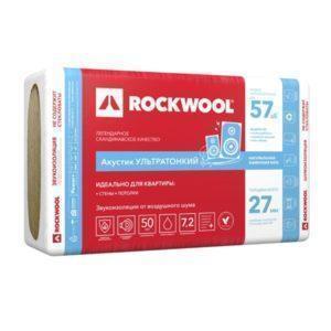 Утеплитель Rockwool акустик ультратонкий 27 мм
