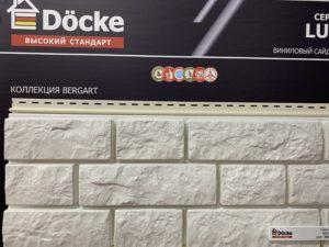 Сайдинг Döcke (Деке) LUX под камень Bergart Кокос