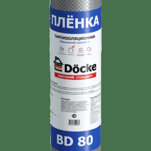 Пароизоляционная пленка BD 80 повышенной прочности
